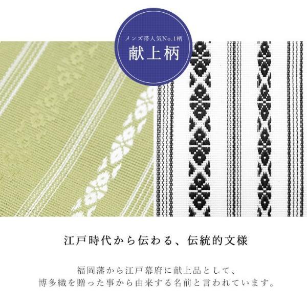 (綿角帯) 帯 メンズ 男性用 角帯 11colors 日本製 祭り 着物 浴衣 浴衣帯 ゆかた帯 男性|kyoetsuorosiya|11