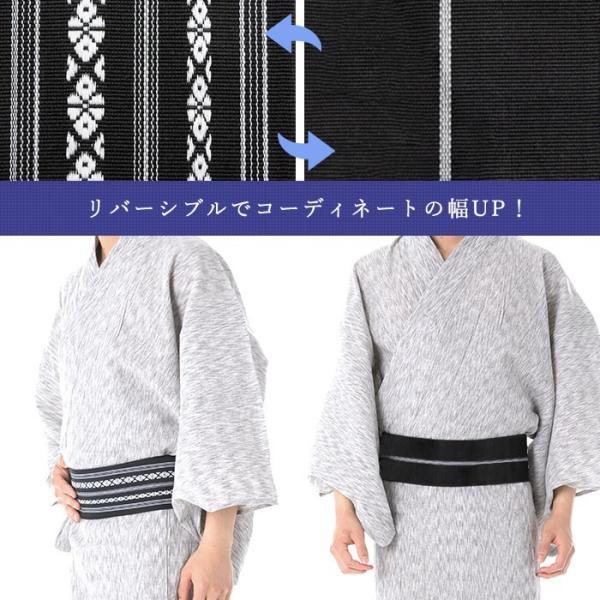(綿角帯) 帯 メンズ 男性用 角帯 11colors 日本製 祭り 着物 浴衣 浴衣帯 ゆかた帯 男性|kyoetsuorosiya|13