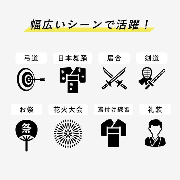 (綿角帯) 帯 メンズ 男性用 角帯 11colors 日本製 祭り 着物 浴衣 浴衣帯 ゆかた帯 男性|kyoetsuorosiya|14