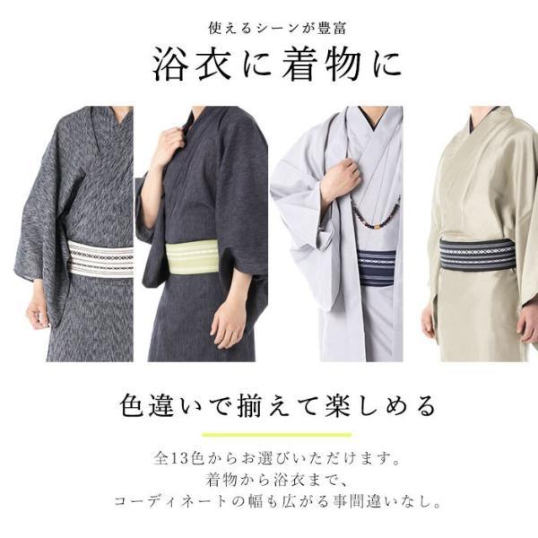 (綿角帯) 帯 メンズ 男性用 角帯 11colors 日本製 祭り 着物 浴衣 浴衣帯 ゆかた帯 男性|kyoetsuorosiya|04