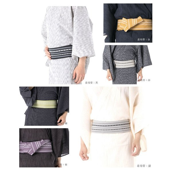 (綿角帯) 帯 メンズ 男性用 角帯 11colors 日本製 祭り 着物 浴衣 浴衣帯 ゆかた帯 男性|kyoetsuorosiya|05