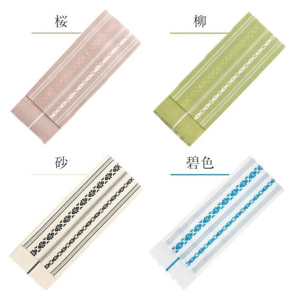 (綿角帯) 帯 メンズ 男性用 角帯 11colors 日本製 祭り 着物 浴衣 浴衣帯 ゆかた帯 男性|kyoetsuorosiya|08