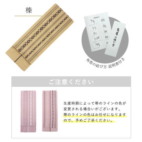 (綿角帯) 帯 メンズ 男性用 角帯 11colors 日本製 祭り 着物 浴衣 浴衣帯 ゆかた帯 男性|kyoetsuorosiya|09