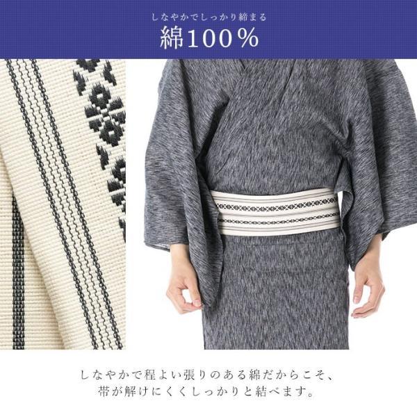 (綿角帯) 帯 メンズ 男性用 角帯 11colors 日本製 祭り 着物 浴衣 浴衣帯 ゆかた帯 男性|kyoetsuorosiya|10