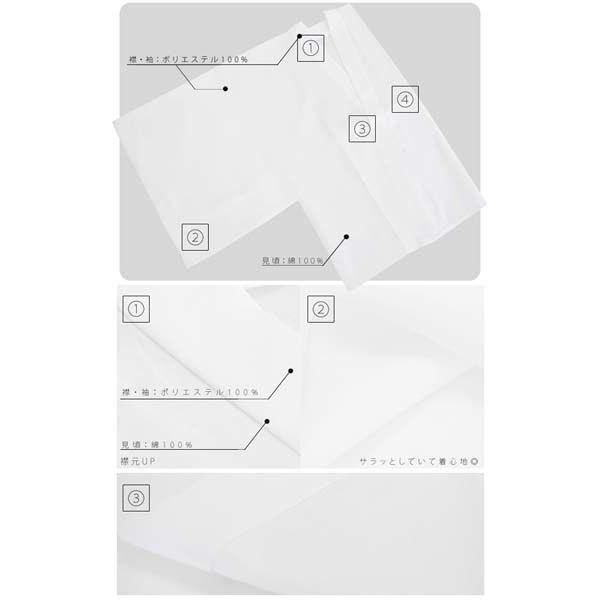 (新 男半襦袢 白)洗える半襦袢 男 白 礼装 メンズ 無地(zr)|kyoetsuorosiya|03