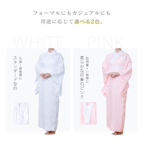 (長襦袢 白/ピンク) 洗える 長襦袢 半襟付 レディース 女性 衣紋抜き 大きいサイズ 襦袢 着物 和服 訪問着 S/M/L/TL/BL|kyoetsuorosiya|11