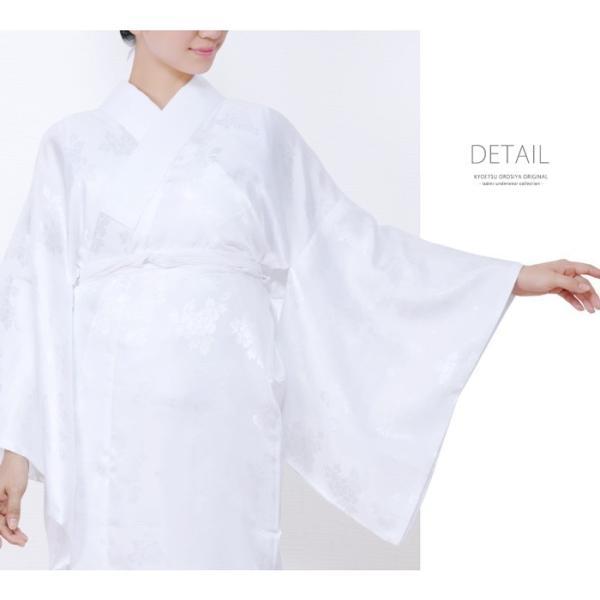 (長襦袢 白/ピンク) 洗える 長襦袢 半襟付 レディース 女性 衣紋抜き 大きいサイズ 襦袢 着物 和服 訪問着 S/M/L/TL/BL|kyoetsuorosiya|04