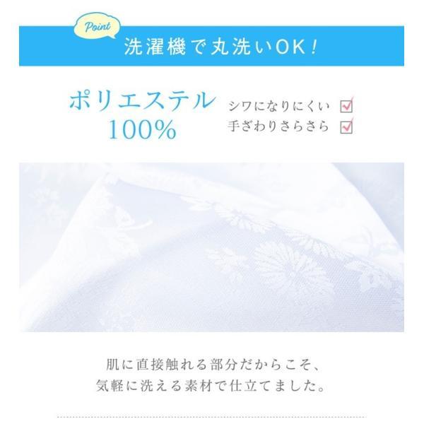 (長襦袢 白/ピンク) 洗える 長襦袢 半襟付 レディース 女性 衣紋抜き 大きいサイズ 襦袢 着物 和服 訪問着 S/M/L/TL/BL|kyoetsuorosiya|08