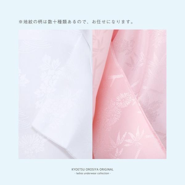 (長襦袢 白/ピンク) 洗える 長襦袢 半襟付 レディース 女性 衣紋抜き 大きいサイズ 襦袢 着物 和服 訪問着 S/M/L/TL/BL|kyoetsuorosiya|10