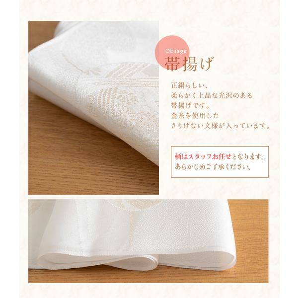 (留袖 礼装 帯揚げ帯締めセット)白 正絹 4点セット 黒留袖用 色留袖用 結婚式  白(zr)|kyoetsuorosiya|04
