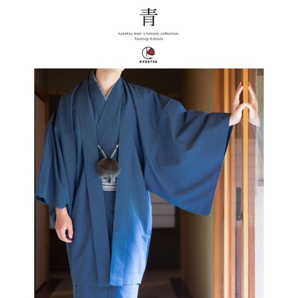 2ab81a7920815f ... (男アンサ) 洗える着物 袷 セット 8color 羽織 洗える 着物 メンズ 男性 和装 大きい ...