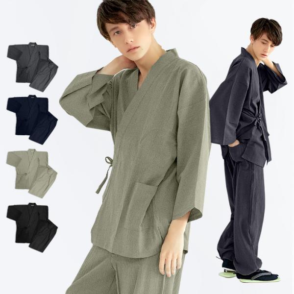 (楊柳作務衣 14) 作務衣 夏用 男性 メンズ 3colors さむえ おしゃれ 父の日 大きいサイズ M/L/LL/3L/4L/5L kyoetsuorosiya
