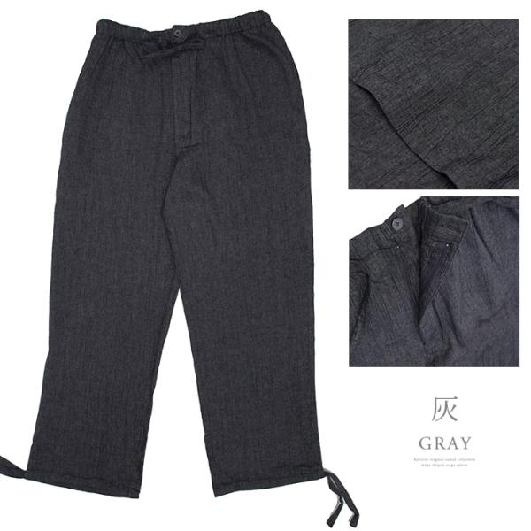 (楊柳作務衣 14) 作務衣 夏用 男性 メンズ 3colors さむえ おしゃれ 父の日 大きいサイズ M/L/LL/3L/4L/5L kyoetsuorosiya 02