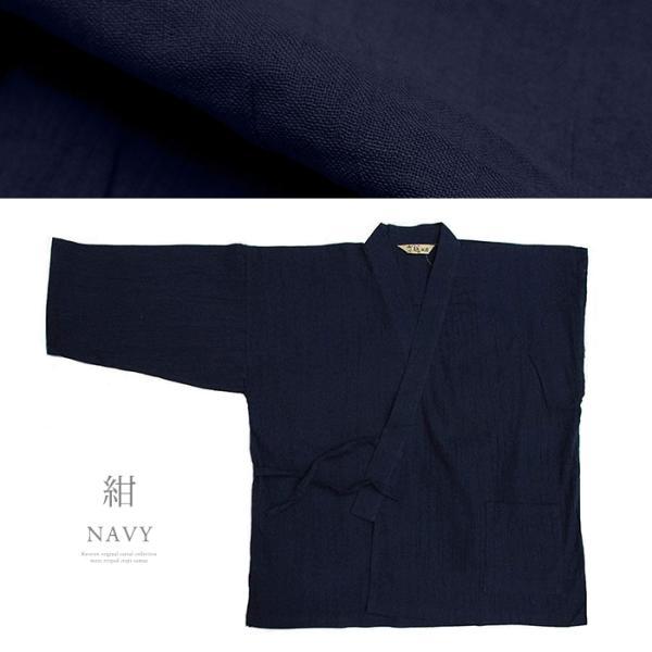 (楊柳作務衣 14) 作務衣 夏用 男性 メンズ 3colors さむえ おしゃれ 父の日 大きいサイズ M/L/LL/3L/4L/5L kyoetsuorosiya 05
