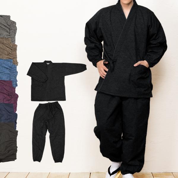 (フリース作務衣 16) 作務衣 男性 冬用 メンズ 6colors 秋冬 さむえ おしゃれ フリース レディース 女性 大きいサイズ S/M/L/LL/3L/4L|kyoetsuorosiya
