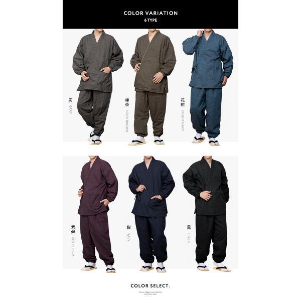 (フリース作務衣 16) 作務衣 男性 冬用 メンズ 6colors 秋冬 さむえ おしゃれ フリース レディース 女性 大きいサイズ S/M/L/LL/3L/4L kyoetsuorosiya 11