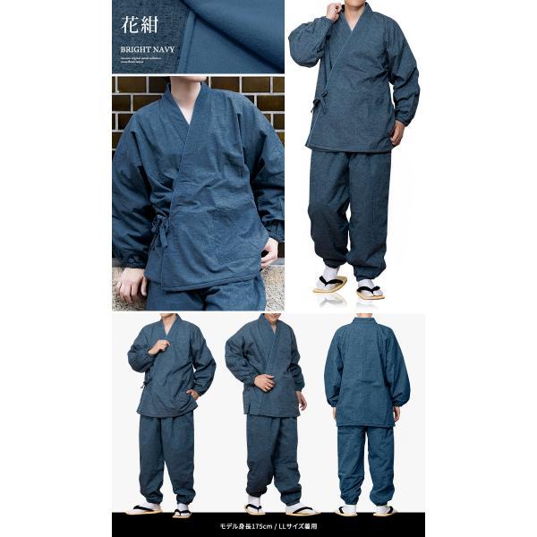 (フリース作務衣 16) 作務衣 男性 冬用 メンズ 6colors 秋冬 さむえ おしゃれ フリース レディース 女性 大きいサイズ S/M/L/LL/3L/4L|kyoetsuorosiya|14