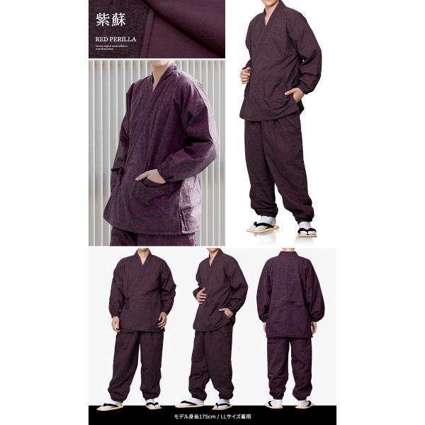 (フリース作務衣 16) 作務衣 男性 冬用 メンズ 6colors 秋冬 さむえ おしゃれ フリース レディース 女性 大きいサイズ S/M/L/LL/3L/4L|kyoetsuorosiya|15