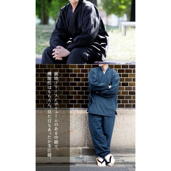 (フリース作務衣 16) 作務衣 男性 冬用 メンズ 6colors 秋冬 さむえ おしゃれ フリース レディース 女性 大きいサイズ S/M/L/LL/3L/4L|kyoetsuorosiya|04