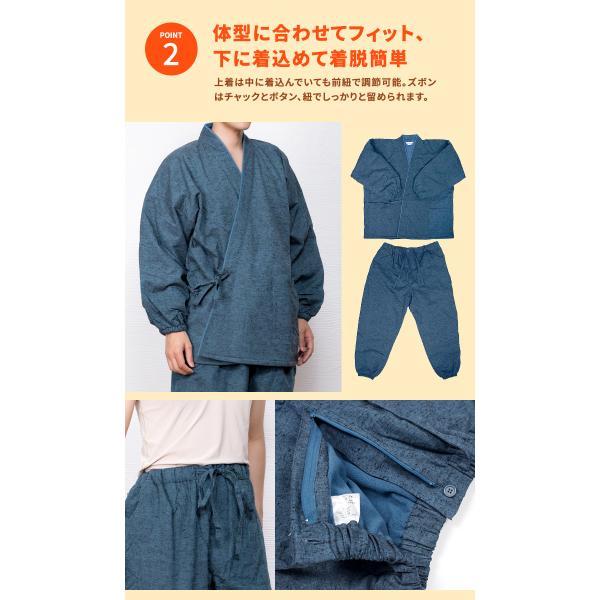 (フリース作務衣 16) 作務衣 男性 冬用 メンズ 6colors 秋冬 さむえ おしゃれ フリース レディース 女性 大きいサイズ S/M/L/LL/3L/4L|kyoetsuorosiya|07