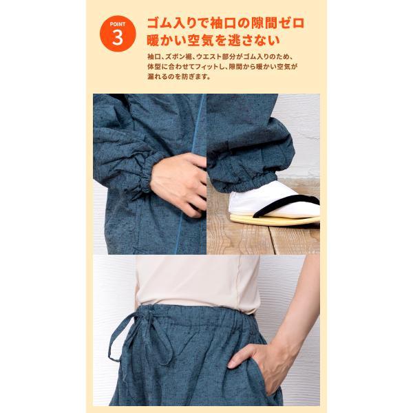 (フリース作務衣 16) 作務衣 男性 冬用 メンズ 6colors 秋冬 さむえ おしゃれ フリース レディース 女性 大きいサイズ S/M/L/LL/3L/4L|kyoetsuorosiya|08