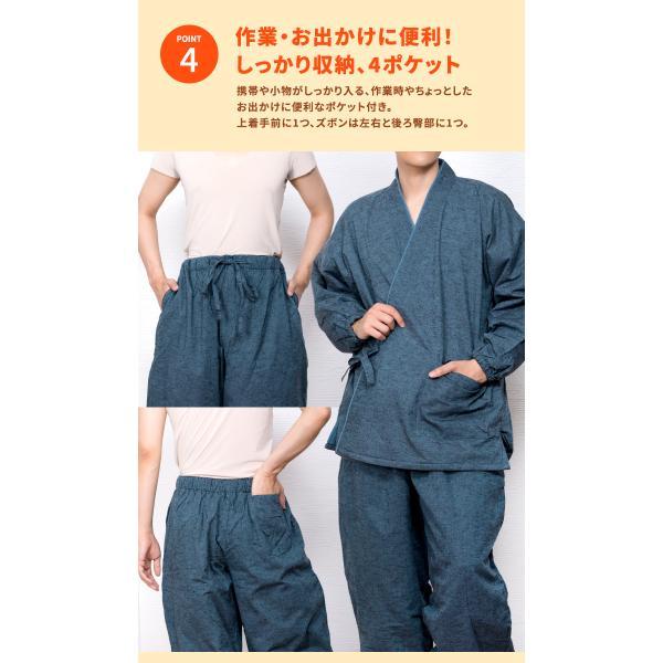 (フリース作務衣 16) 作務衣 男性 冬用 メンズ 6colors 秋冬 さむえ おしゃれ フリース レディース 女性 大きいサイズ S/M/L/LL/3L/4L|kyoetsuorosiya|09