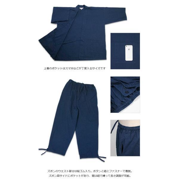 (デニム 作務衣)男性 メンズ作務衣 デニム生地 無地 28(zr)|kyoetsuorosiya|05