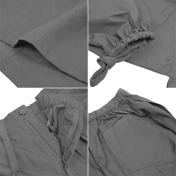 (作務衣 08) 作務衣 男性 メンズ 5colors さむえ おしゃれ 大きいサイズ M/L/LL/3L/4L kyoetsuorosiya 07