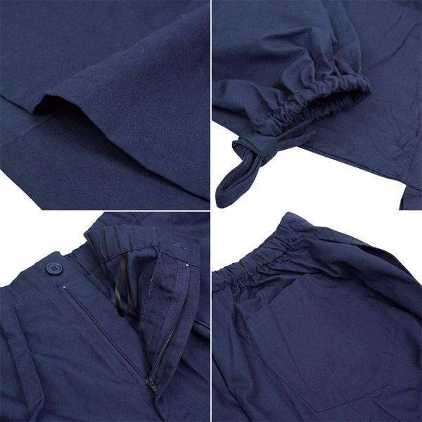 (作務衣 08) 作務衣 男性 メンズ 5colors さむえ おしゃれ 大きいサイズ M/L/LL/3L/4L kyoetsuorosiya 09