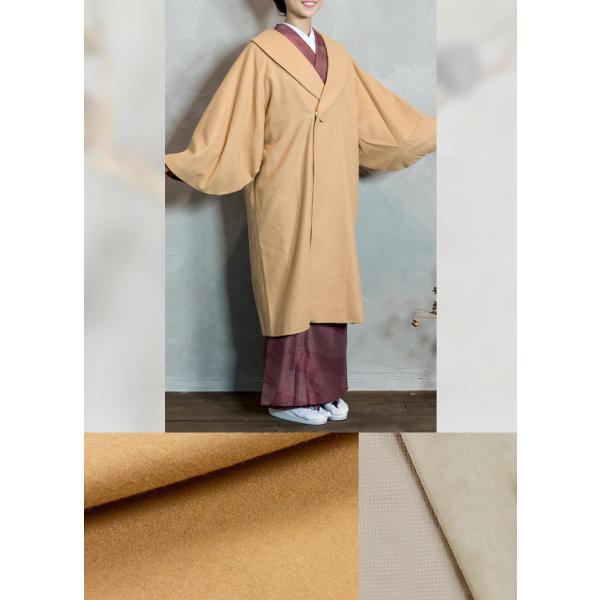 (着物コート ウール 6)着物 コート へちま衿 ウール混 女性 レディース 冬 和装コート 和装 防寒コート (ns42) (zr)|kyoetsuorosiya|08
