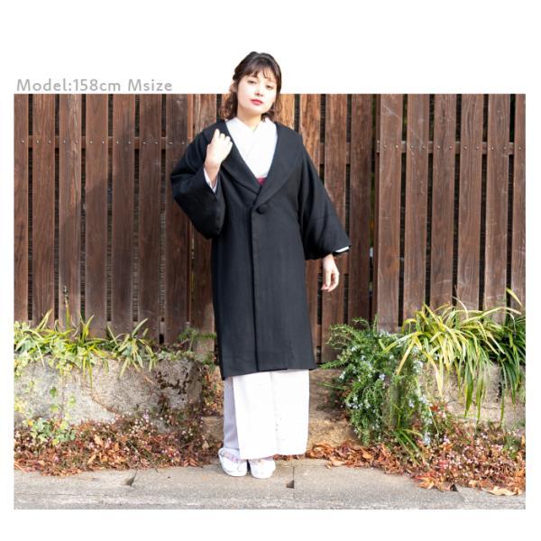 (着物コート ウール 6)着物 コート へちま衿 ウール混 女性 レディース 冬 和装コート 和装 防寒コート (ns42) (zr)|kyoetsuorosiya|10