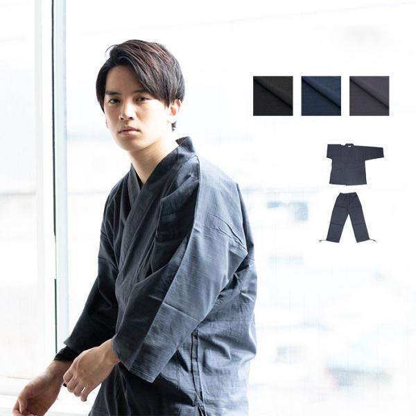 (紬作務衣 17) 作務衣 男性 夏用 メンズ 3colors さむえ おしゃれ 大きいサイズ M/L/LL|kyoetsuorosiya