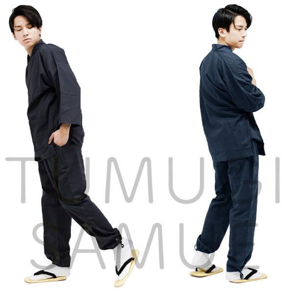 (紬作務衣 17) 作務衣 男性 夏用 メンズ 3colors さむえ おしゃれ 大きいサイズ M/L/LL|kyoetsuorosiya|02