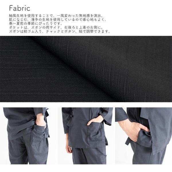 (紬作務衣 17) 作務衣 男性 夏用 メンズ 3colors さむえ おしゃれ 大きいサイズ M/L/LL|kyoetsuorosiya|03