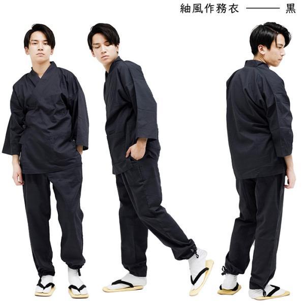 (紬作務衣 17) 作務衣 男性 夏用 メンズ 3colors さむえ おしゃれ 大きいサイズ M/L/LL|kyoetsuorosiya|04