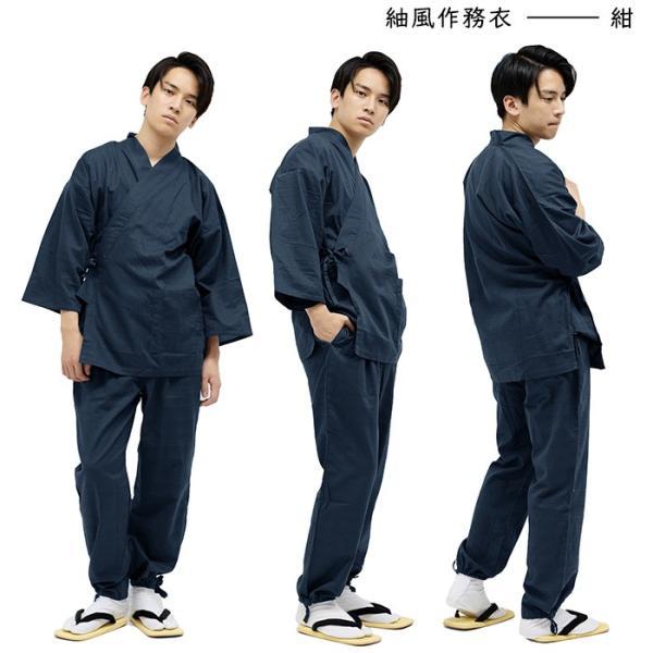 (紬作務衣 17) 作務衣 男性 夏用 メンズ 3colors さむえ おしゃれ 大きいサイズ M/L/LL|kyoetsuorosiya|05