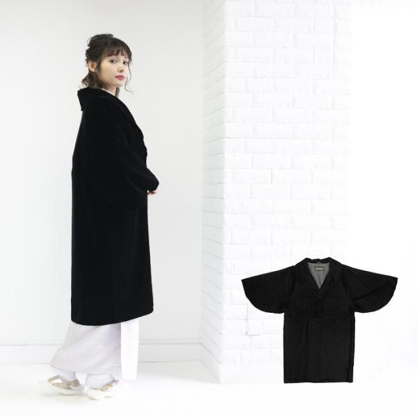 (アゲハラコート 10)AGEHARA へちま衿ベルベットコート 日本製 へちま衿 アゲハラ コート 和装 黒 赤 茶 紫 M L(ns42)(zr)|kyoetsuorosiya