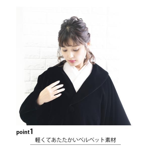 (アゲハラコート 10)AGEHARA へちま衿ベルベットコート 日本製 へちま衿 アゲハラ コート 和装 黒 赤 茶 紫 M L(ns42)(zr)|kyoetsuorosiya|05