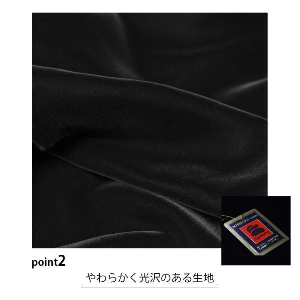 (アゲハラコート 10)AGEHARA へちま衿ベルベットコート 日本製 へちま衿 アゲハラ コート 和装 黒 赤 茶 紫 M L(ns42)(zr)|kyoetsuorosiya|06