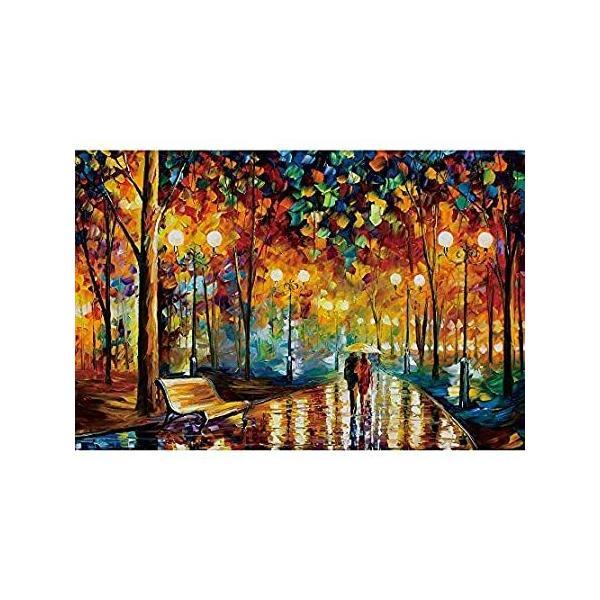 InGooooD ジグソーパズル 1000ピース 雨の中を歩くと 絵画 大人 向け 木製パズル(6歳以上が適しています)