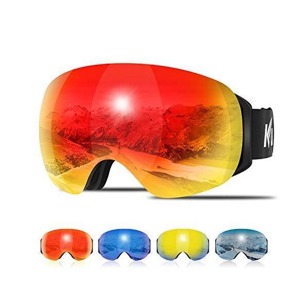 スキーゴーグル メンズ レディース Lサイズ 球面フレームレス スノーゴーグル
