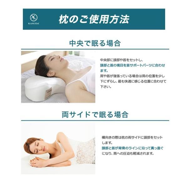 カヌダ ブルーラベル アレグロ枕(まくらのみ) 安眠 枕|kyokusenbi|10