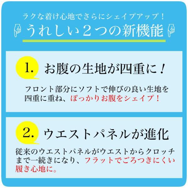 ゆきねえモアソフトお腹すっきりショーツ ブラデリスニューヨーク QVC テレビショッピング 雑誌 掲載 大人気 メーカー公式 kyokusenbi 04