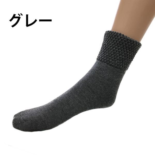 絹パワーソックス (3足組) 暖かい レディース ウール シルク 冬 靴下 くつ下 遠赤外線 二重履き 極暖 冷えとり 効果 口コミ 人気 冷房 室内 ルームソックス|kyokusenbi|11