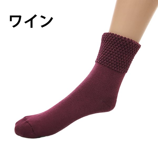 絹パワーソックス (3足組) 暖かい レディース ウール シルク 冬 靴下 くつ下 遠赤外線 二重履き 極暖 冷えとり 効果 口コミ 人気 冷房 室内 ルームソックス|kyokusenbi|12