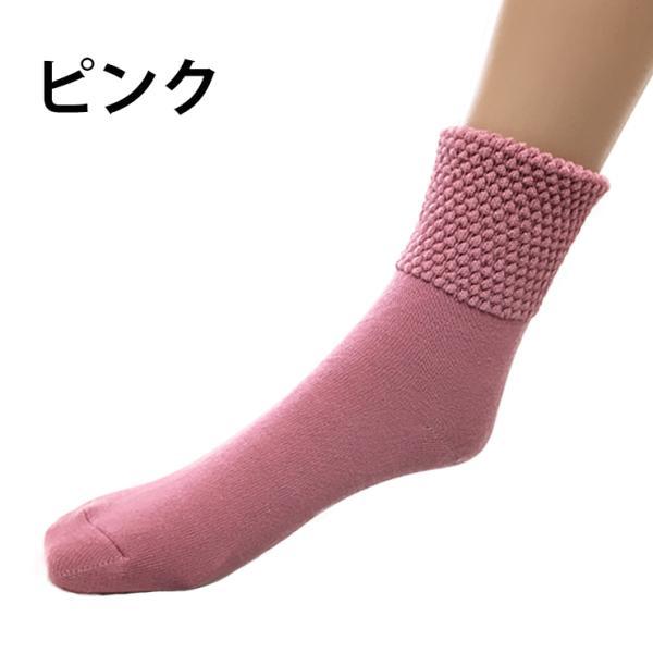 絹パワーソックス (3足組) 暖かい レディース ウール シルク 冬 靴下 くつ下 遠赤外線 二重履き 極暖 冷えとり 効果 口コミ 人気 冷房 室内 ルームソックス|kyokusenbi|10