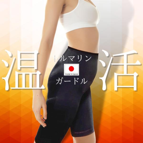 ZEITAKU -トルマリンガードル- 骨盤補整 保温 トルマリン ゲルマニウム 日本製 遠赤放射繊維 高機能補正 補正下着|kyokusenbi