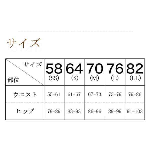 ZEITAKU -トルマリンガードル- 骨盤補整 保温 トルマリン ゲルマニウム 日本製 遠赤放射繊維 高機能補正 補正下着|kyokusenbi|15