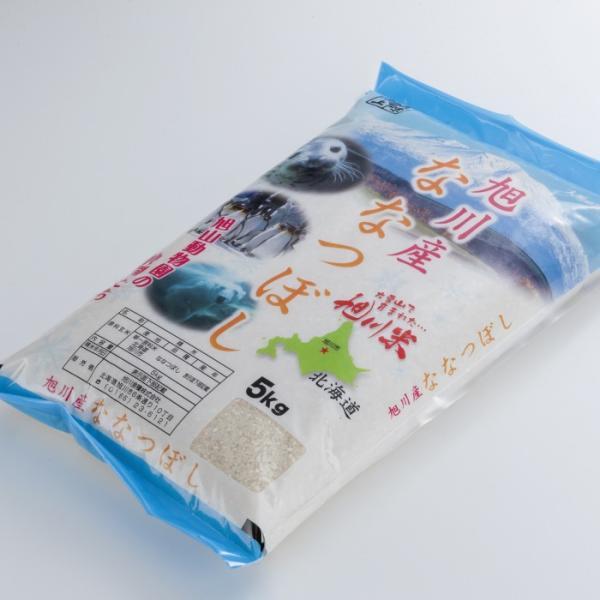 平成29年産 北海道 旭川産 ななつぼし 5kg|kyokushoku