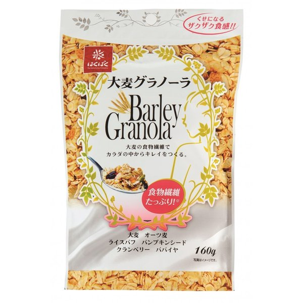 はくばく 大麦グラノーラ 160g×5袋|kyokushoku